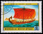 MONGOLIA - CIRCA 1981: stamp printed by Mongolia, shows Egyptian Ship of 15th Century, circa 1981 — Stock Photo
