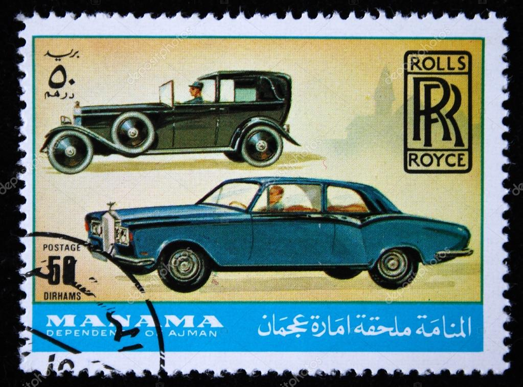manama ajman vers les ann es 1970 un timbre imprim en bahre n mirat des mirats arabes. Black Bedroom Furniture Sets. Home Design Ideas