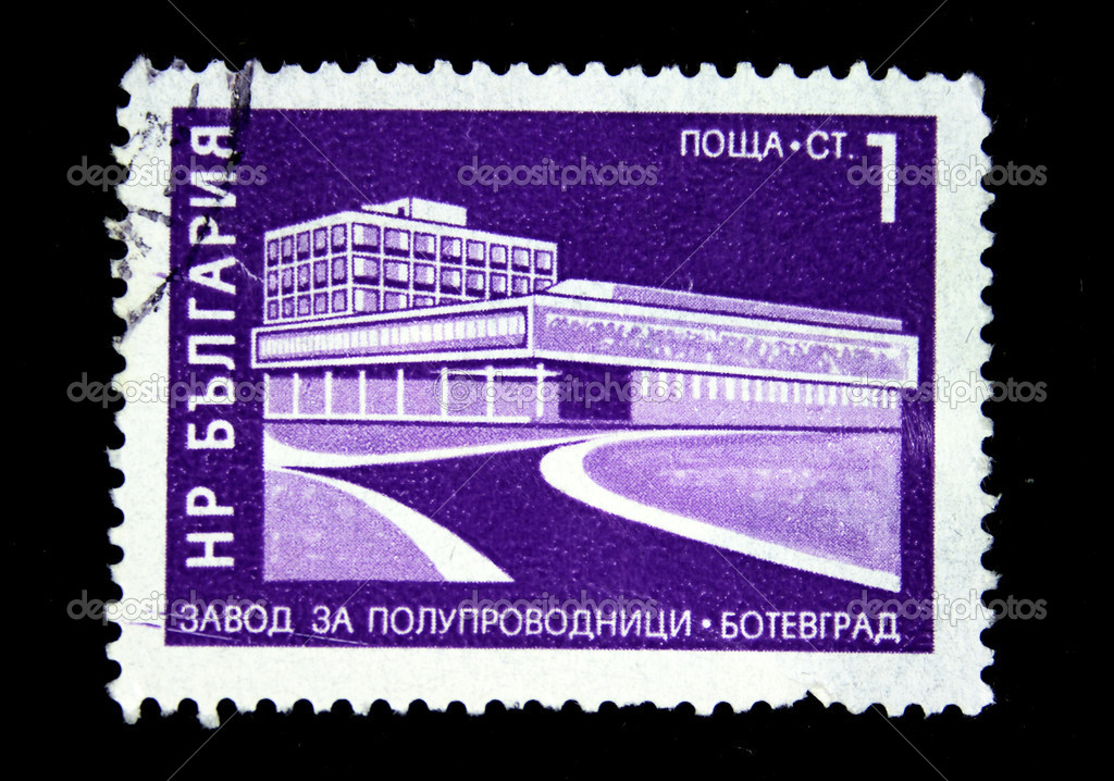 BULGARIA - CIRCA 1970s: A stamp printed in Bulgaria shows Semiconductor plant in Botevgrad, circa 1970s — Stock Photo #12169944