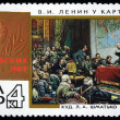 "USSR - CIRCA 1967: A stamp printed in the USSR honoring 50 years of the USSR shows draw by L.Shmatko ""Lenin near map GOELRO"", circa 1967 — Stock Photo"