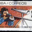 Royalty-Free Stock Photo: CUBA - CIRCA 1971: A Stamp printed in Cuba shows Shooting, circa 1971