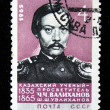 USRR - CIRCA 1965: A stamp printed in the USSR shows Shokan Walikhanuli, circa 1965 - Stock Photo