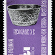 BULGARIA - CIRCA 1980s: A stamp printed in Bulgaria shows Silver cup from Preslav, circa 1980s - Stock Photo