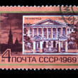 USSR - CIRCA 1969: A Stamp printed in the USSR shows the Smolny Institute, circa 1969 - Stock Photo