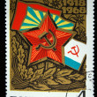 USSR - CIRCA 1968: a stamp printed in the USSR shows anniversary of soviet army, circa 1968 - Stock Photo