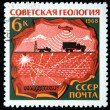 USSR - CIRCA 1968: A stamp printed in the USSR shows exploration, circa 1968 — Stock Photo