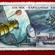 USSR - CIRCA 1976: The stamp printed in USSR shows a spaceship and station, circa 1976 — Stock Photo
