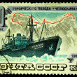Stock Photo: USSR-CIRC1984: stamp printed in USSR shows Soviet steamship Chelyuskin, circ1984