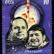 USSR - CIRCA 1977: A stamp printed in the USSR shows Crew of Soyuz 24 and Salyut 5 space station with Viktor Gorbatko and Yuri Glazkov, circa 1977 — Stock Photo