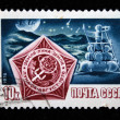 USSR - CIRCA 1976: A stamp printed in USSR devoted to the Moon exploration of automatic station Luna 24, circa 1976 - Stock Photo