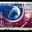 Stock Photo: SOVIET UNION - AUGUST 6: A stamp printed in The Soviet Union devoted to Soviet cosmic spaceship Vostok-4, AUGUST 6, 1961.