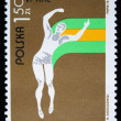 Stock Photo: POLAND - CIRC1975: stamp printed in Poland shows Run, circ1975