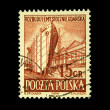 POLAND - CIRCA 1950s: A stamp printed in Poland shows shipyard in Gdansk, circa 1950s - Stock Photo