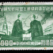 China - CIRCA 1950: A stamp printed in China shows Joseph Stalin and Mao Tse-Tung, circa 1950 — Stock Photo