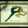 "USSR - CIRC1971: stamp printed in USSR shows State Academic Folk Dance Ensemble of USSR - dance ""At rink"", circ1971 — Stock Photo #12170394"