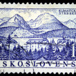 CZECHOSLOVAKI- CIRC1958: stamp printed in Czechoslovakishows view of climatic health resort Strbske Pleso, circ1958 — Stock Photo #12170435