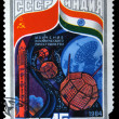 USSR - CIRCA 1984: A stamp printed in the USSR devoted cooperation between India and USSR in study of outer space, circa 1984 — Stock Photo