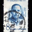 CHINA - CIRCA 1956: A stamp printed in China shows Sun Yat-sen, circa 1956 — Stock Photo