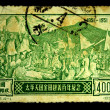 Stock Photo: CHIN- CIRC1951: stamp printed in Chinshows Taiping Rebellion 1851-1854, circ1951