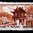 VIETNAM - CIRCA 1984: A stamp printed by Vietnam shows Temple of Literature in Hanoi, stamp is from the series, circa 1984 — Stock Photo