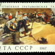 Постер, плакат: USSR CIRCA 1967: A stamp printed in the USSR shows a painting The Bread makers by Yablonskaya with the same inscription from the series Paintings in the Tretyakov Gallery Moscow&q