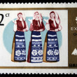 BULGARIA - CIRCA 1970 - Foto Stock