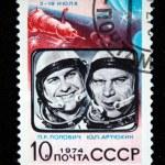 Постер, плакат: USSR CIRCA 1974