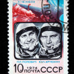 ������, ������: USSR CIRCA 1974