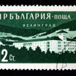 BULGARIA - CIRCA 1950s — Stock Photo