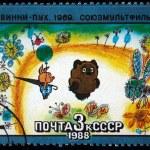 Постер, плакат: USSR CIRCA 1983