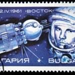 BULGARIA - CIRCA 1990 — Stock Photo #12170916