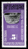 BULGARIA - CIRCA 1980s: A stamp printed in Bulgaria shows Silver cup from Preslav, circa 1980s — Стоковое фото