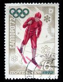 Россия - около 1972: марок, напечатанных в России, показывает 11 зимних Олимпийских игр, Катание на лыжах, около 1972 — Стоковое фото