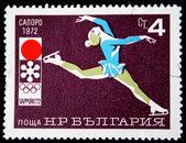 BULGARIA - CIRCA 1972: A stamp printed in Bulgaria shows figure skater, circa 1972 — Zdjęcie stockowe