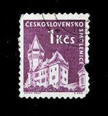 Czechosłowacja - około 1950 roku: znaczek wydrukowany w czechosłowacji pokazuje wiev smolenice, około 1950 roku — Zdjęcie stockowe