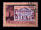USSR - CIRCA 1969: A Stamp printed in the USSR shows the Smolny Institute, circa 1969 — Stock Photo