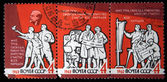 USSR -CIRCA 1963: The Soviet postage-stamp. Three Soviet stamps with the image of , circa 1963 — Photo