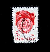 USSR -CIRCA 1988: A stamp printed in the USSR shows soviet simbols, circa 1988 — Stock Photo
