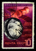 USSR - CIRCA 1970: A stamp printed in tne USSR shows Soyuz 9 crew Andrian Nikolayev and Vitali Sevastyanov, circa 1970 — Stock Photo