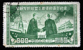 China - CIRCA 1950: A stamp printed in China shows Joseph Stalin and Mao Tse-Tung, circa 1950 — Zdjęcie stockowe