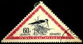 HUNGARY - CIRCA 1953: A Stamp printed in Hungary shows Stilt, circa 1953 — Stock Photo
