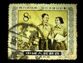 CHINA - CIRCA 1959: A stamp printed in China shows students, circa 1959 — Foto de Stock