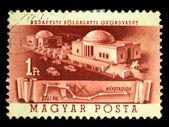 Ungarn - circa 1950: eine briefmarke gedruckt in ungarn zeigt u-bahnstation, circa 1950 — Stockfoto