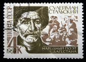 RUSSIA - CIRCA 1969: A stamp printed in USSR, shows portrait of national poet of Dagestan Suleman Stalskiy (1869-1937), circa 1969 — Stock Photo