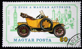HUNGARY - CIRCA 1975: A stamp printed in Hungary shows retro car, circa 1975 — Stock Photo