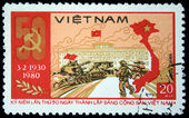 VIETNAM - CIRCA 1980: A stamp printed in Vietnam shows Ho Chi Minh, series, circa 1980 — 图库照片