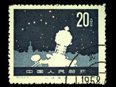 CHINA - CIRCA 1958: A stamp printed in China shows telescope, circa 1958 — Stock Photo