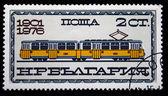 BULGARIA - CIRCA 1976 — Foto de Stock