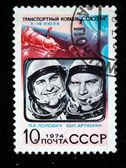 USSR - CIRCA 1974 — Stock Photo