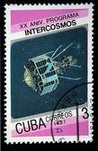 Cuba - circa 1987 — Stockfoto